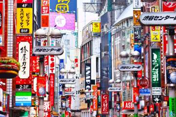 Work and Travel Japan